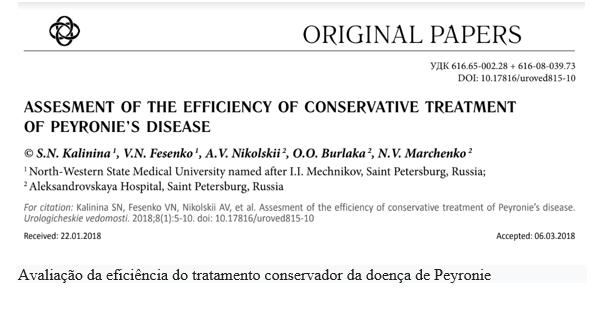 Avaliação da eficácia do tratamento conservador para Doença de Peyronie